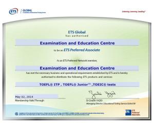 epa-certificate